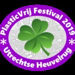 Profile picture of Utrechtse Heuvelrug Plasticvrij